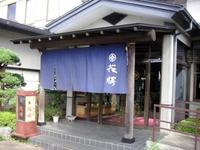 Hanazen01