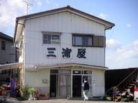 Miurayaturi01