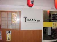 Yukihira01