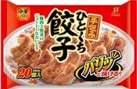 Hitokuchi01