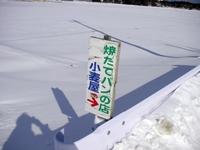Komugiya01