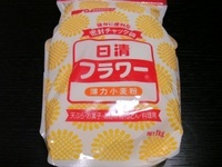 Komugiko01