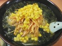 Michinokura02