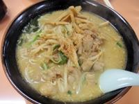 Michinokura03