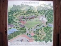 Douwamura02