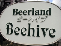 Beehived01