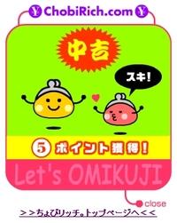 Daikichi02