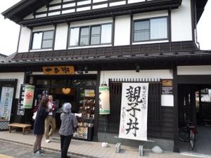 Jyubei01
