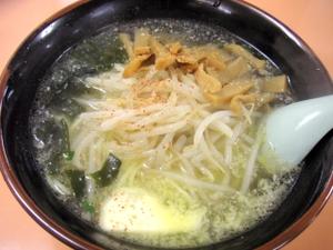 Michinokurab02