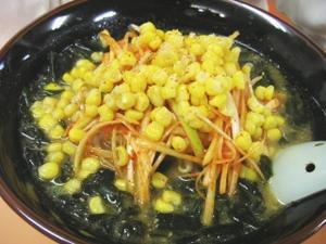 Michinokurab03