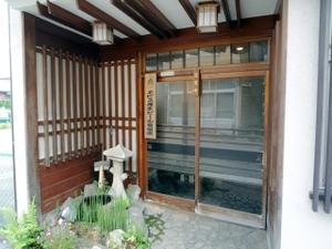 Ooyasurou01