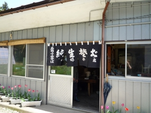 Turuyoshi01