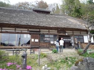 Asanumasyokudo00