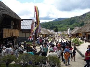 Asanumasyokudo02