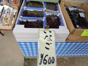 Asanumasyokudo09