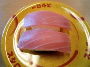 Sushiro02