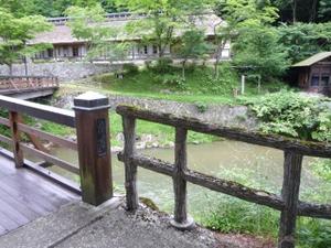 Osawaonsen02