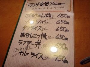 Miwarabi102