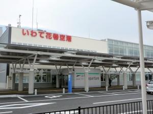 Iwatehanamakikukou102