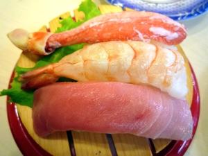 Sunoya302