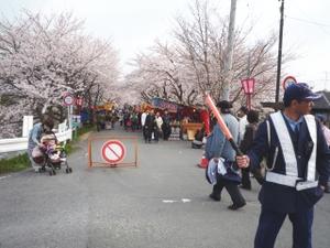 Sunomataitiyajyo103