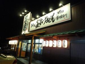 Yokoi301