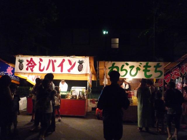 Ishidori109