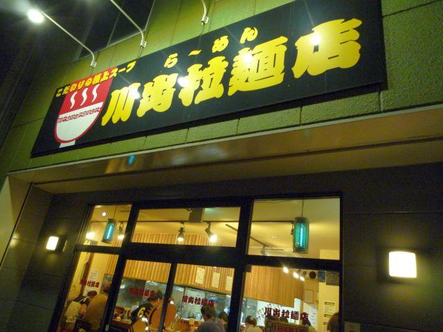 Kawade101