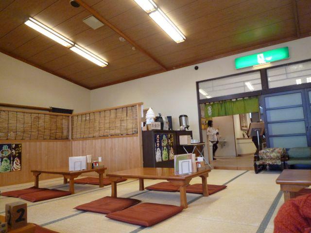 Wakaba103