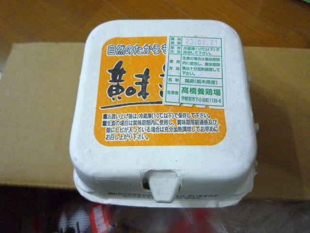 Gotimaru106