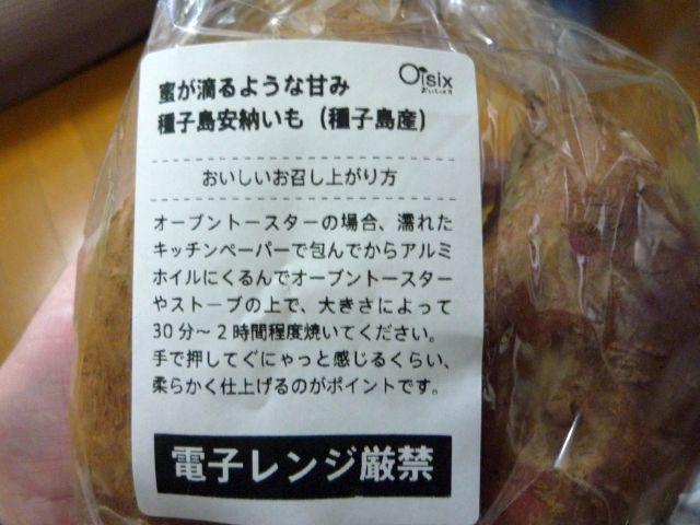 Gotimaru109