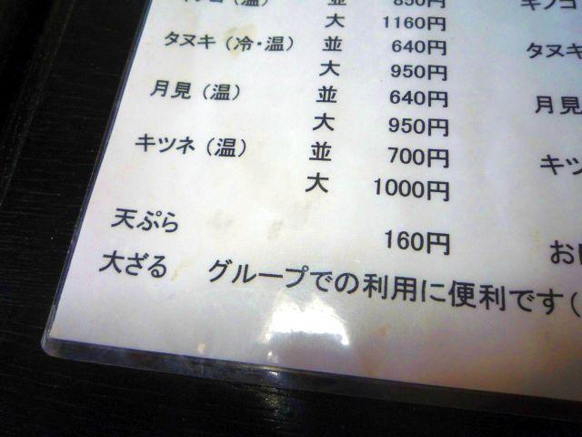 2011050305