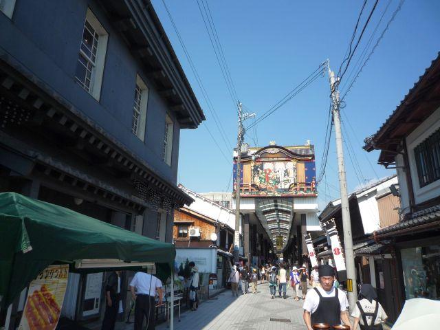 Nagahama010