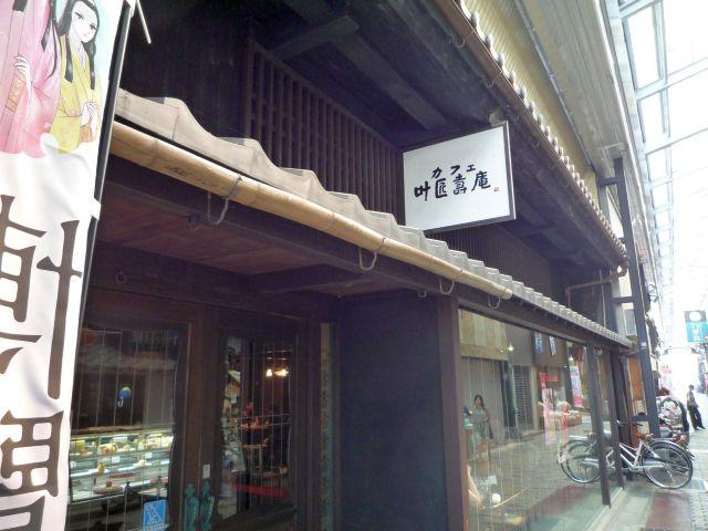 Nagahama017