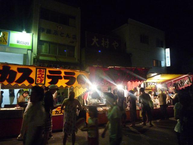 Ishidori203