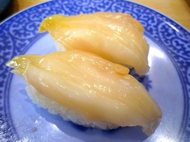 Kurazushi203