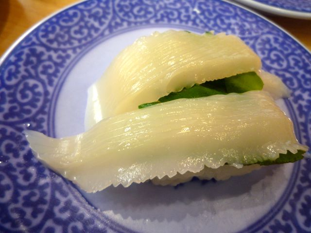 Kurazushi205