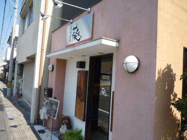 Aoi0101