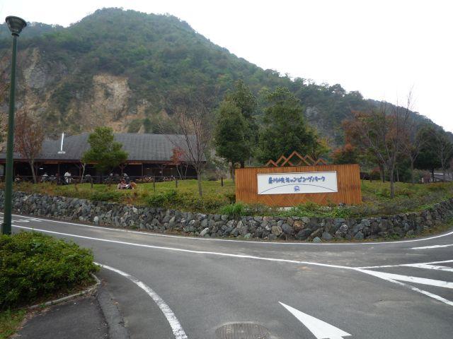 20111103001