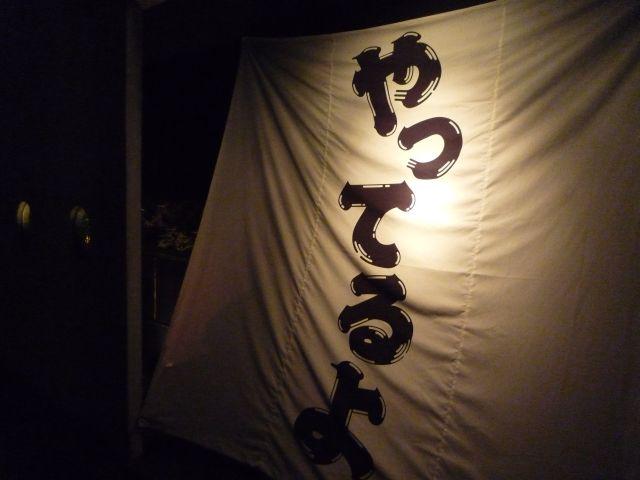 Nosuke201