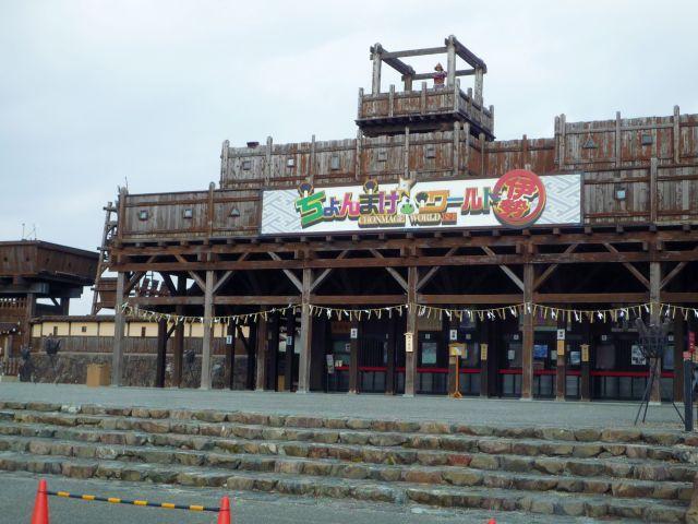 Iseadutimomoyama102