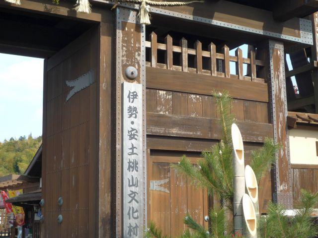 Iseadutimomoyama104