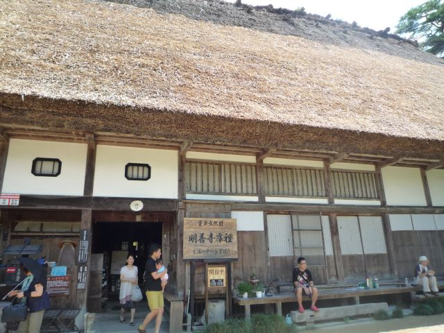 Sirakawagou106