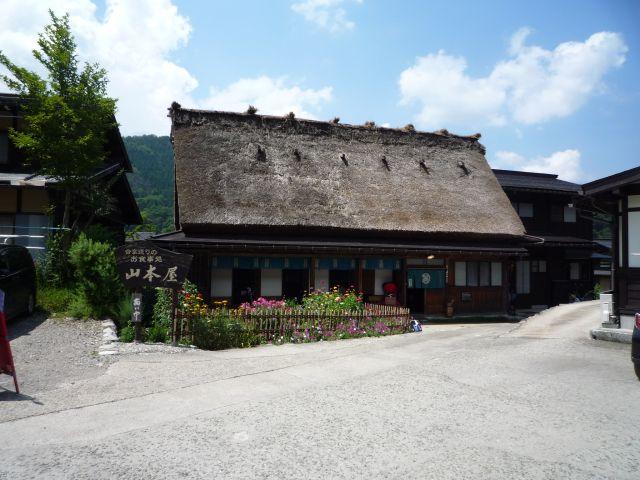 Sirakawagou109
