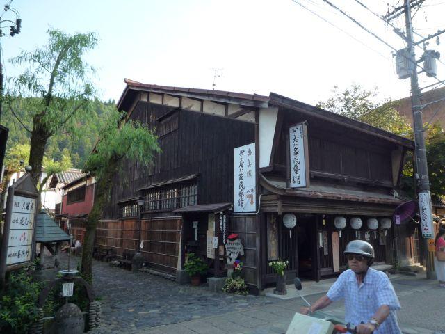 Gujyohatiman101