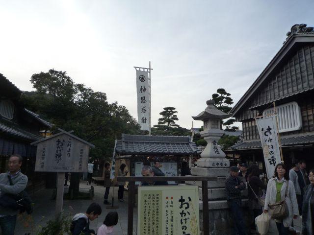 20121110032