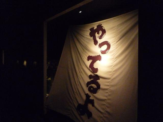 Nosuke308